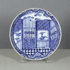 A Japanese porcelain steep-sided dish, 1730~1750. #2