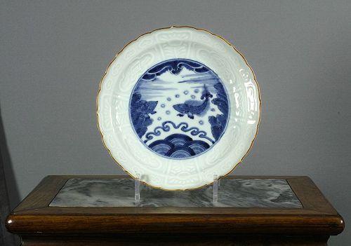 Japanese Export Leaping Carp dish #2. 18th Century