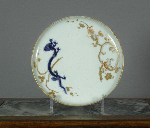 Arita Imari Dragon Plate, #1, circa 1750~1780