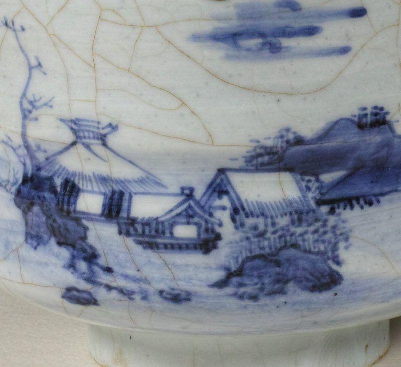 Fine Japanese Porcelain Chawan, Mid 18th Century.