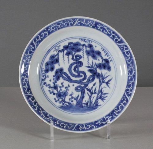Chinese Late Ming Blue & White Dish, Chongzhen, 1628~1644.