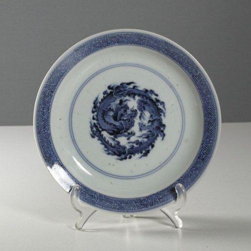 Arita 'Danryu' Dish, #2, Circa 1690~1710.