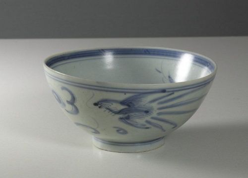 Early Arita  porcelain bowl made for export to the Far East. 1650~1680