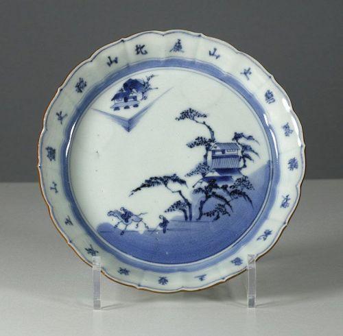A Japanese Arita Pavilion & Poetry Dish, 18th C.# 3