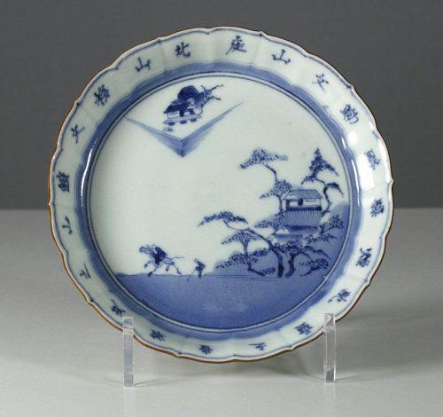 A Japanese Arita Pavilion & Poetry Dish, 18th C. #4