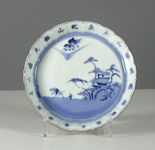 A Japanese Arita Pavilion & Poetry Dish, 18th C. #5