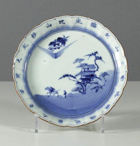A Japanese Arita Pavilion & Poetry Dish, 18th C. #6