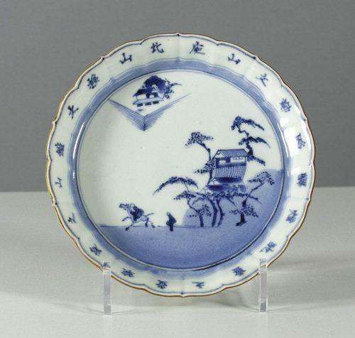 A Japanese Arita Pavilion & Poetry Dish, 18th C. #7