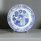 A Fine Japanese Arita Porcelain Plate, Ho-o Birds, 17th Century.