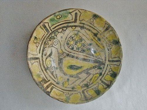 Nishapur Peacock Bowl 9th - 11th Century