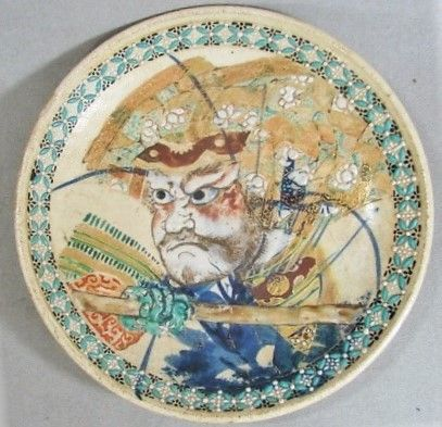 Satsuma Samurai Warrior Plate - Edo Era - Fine Condition