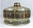 Secessionist Burl and Brass Inlay Covered Box - Erhard & Sohne