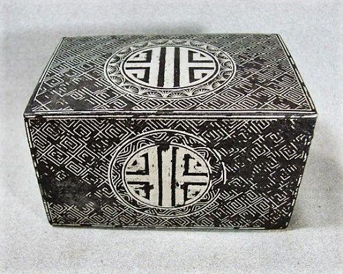 Korean Silver Inlaid Iron Box - Sliding Lid - Joseon Dynasty