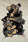 Japanese Ltd. Ed. Kappa-ban Stencil Print Yoshitoshi Mori Okeya