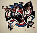 Japanese Kappa-ban Stencil Print Yoshitoshi Mori Tobacco Pipe