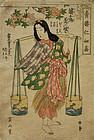 Japanese Edo Woodblock Print Eizan Salt Water Gatherer Seiro Niwaka