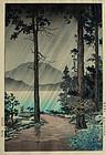 Japanese Woodblock Print Koitsu Morning Rain Hakone Doi Harada Yokoi