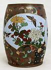 Japanese Meiji Cloisonne Enamel Barrel Form Vase Butterflies Birds