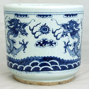 Large Chinese Qing Guangxu Blue & White Porcelain Dragon Censer