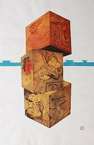 Oversized Japanese Limited Edition Etching Print Ouchi Makoto Firebird