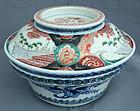 Japanese Meiji Imari Porcelain Lidded Serving Dish or Large Deep Bowl