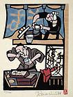 Japanese Ltd. Ed. Kappa-ban Stencil Print Yoshitoshi Mori Noodle Shop