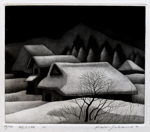 Japanese Ltd. Ed. Mezzotint Koichi Sakamoto Enduring Village Snow