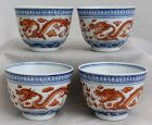 Set of Four Chinese Qianlong Mark Blue and Copper-Red Dragon Cups