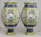 Chinese Qing Republic Famille Rose Porcelain Wedding Marriage Lamps
