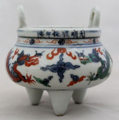 Chinese Qing Wucai Tripod Porcelain Dragon Censer Chenghua Mark