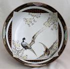 "Large 10 1/2"" Diameter Japanese Showa Period Deep Bowl Two Birds"