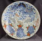 """15 3/4"""" Diameter Japanese Meiji Arita Imari Porcelain Floral Charger"""