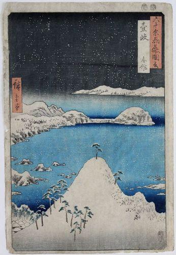 Japanese Edo Woodblock Print Hiroshige Shimasaku in Iki Province Snow