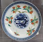 Chinese Qing Guangxu Mark Period Doucai Porcelain Dragon Peach Dish