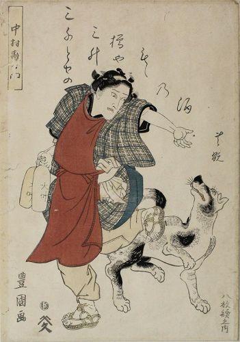 Japanese Edo Woodblock Print Kabuki Actor Toyokuni I Peddler Dog 1815