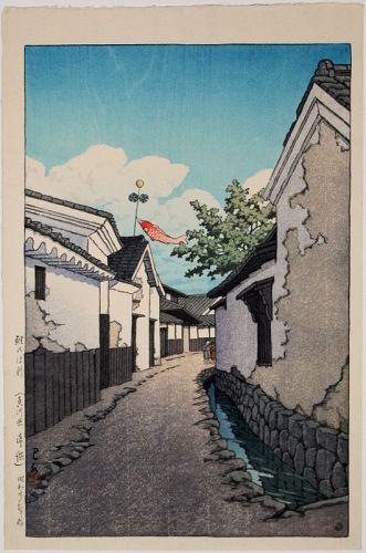1st Edition Japanese Woodblock Print Hasui Kawase Carp Flag Toyohama