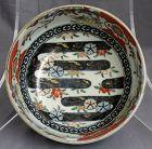 Japanese Edo Meiji Arita Imari Tapered Porcelain Bowl Double Foot Ring