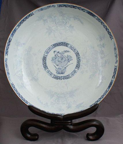 Chinese Qing Qianlong Dan Miao Qing Hua Blue White Porcelain Charger