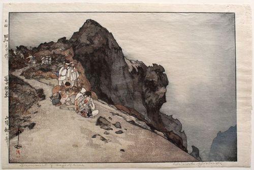 1st Edition Japanese Woodblock Print Hiroshi Yoshida Fujiyama Summit