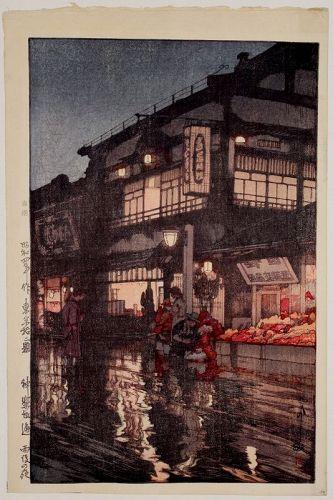 Japanese 1st Ed Jizure Woodblock Print Hiroshi Yoshida Kagurazaka Dori