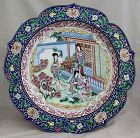 "14.5"" Dia. Chinese Republic Canton Enamel Fluted Charger Qianlong Mark"