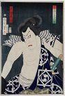 Japanese Edo Woodblock Print Kunichika Mirror of Good & Evil Spirits