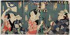 Japanese Edo Woodblock Print Triptych Kunichika Kabuki Actor