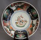 Large Japanese Meiji Imari Porcelain Bowl Year of Rabbit Treasure Ship