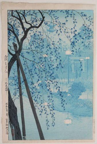 1st Ed.Japanese Woodblock Print Shiro Kasamatsu Evening Shinobazu Pond