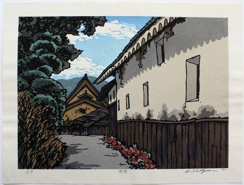 Huge Ltd. Ed. Japanese Woodblock Print Katsuyuki Nishijima Kyoto Lane