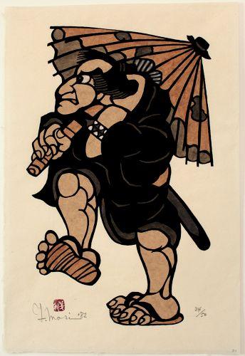 Japanese Ltd. Ed. Kappa-ban Stencil Print Yoshitoshi Mori Samurai