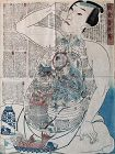 Rare Large Japanese Edo Woodblock Print Kunisada Medical Physiology