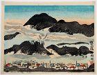 Japanese Ltd. Ed. Woodblock Print Shizuma Uchida Chichibu Mountain