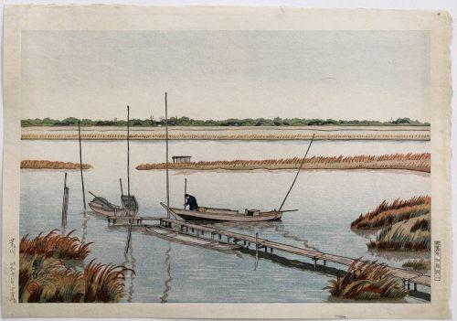 Rare 1st Edition Japanese Woodblock Print Ishiwata Koitsu Fishing Boat